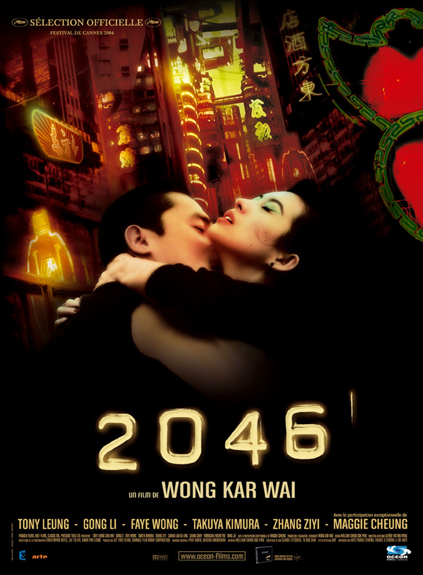 "poster for ""2046"" by Kar-Wai Wong(2004)"