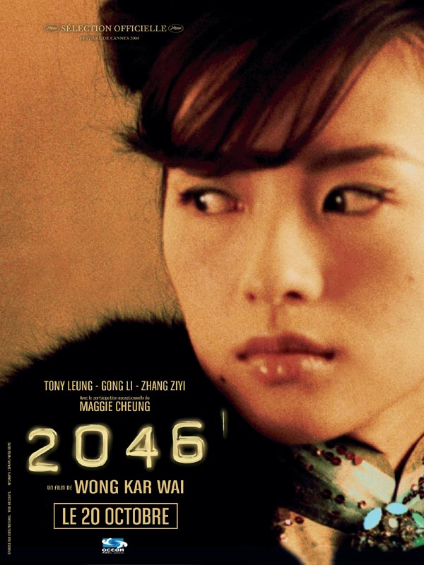 "poster for ""2046&quot"