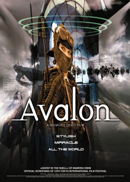 "poster for ""Avalon"" by Mamoru Oshii (2001)"