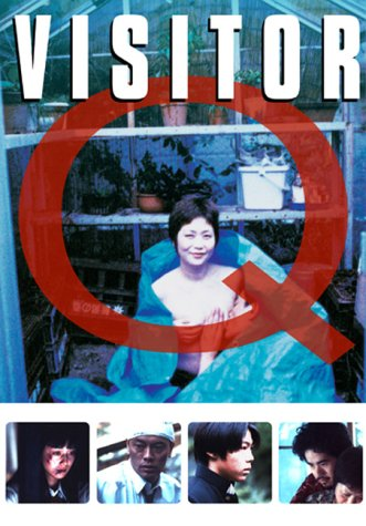 "poster for ""Bizita Q (Visitor Q)"" by Takashi Miike (2001)"