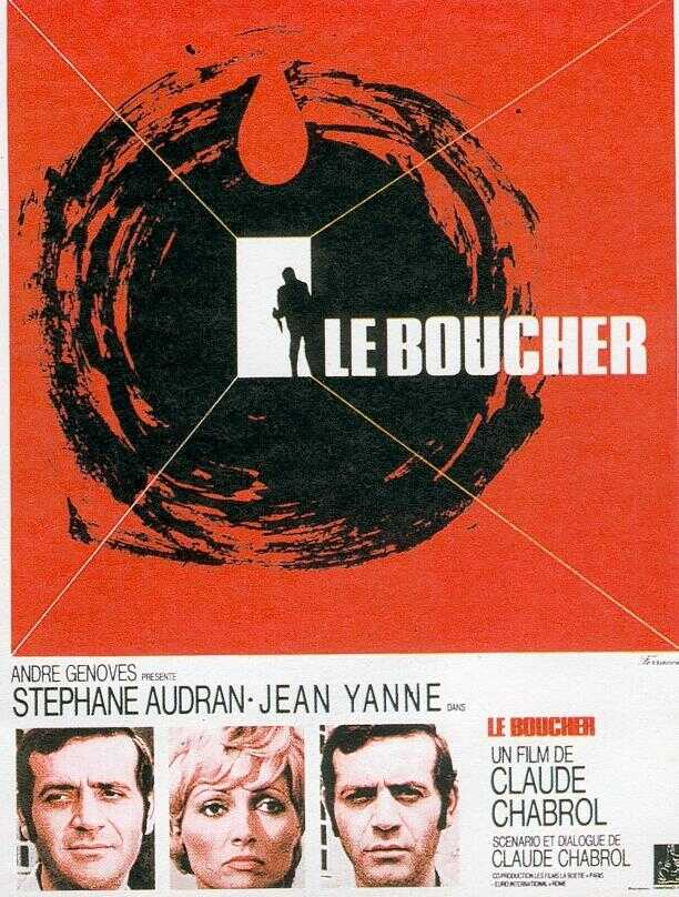"poster for ""Boucher, Le"" by Claude Chabrol(1969)"