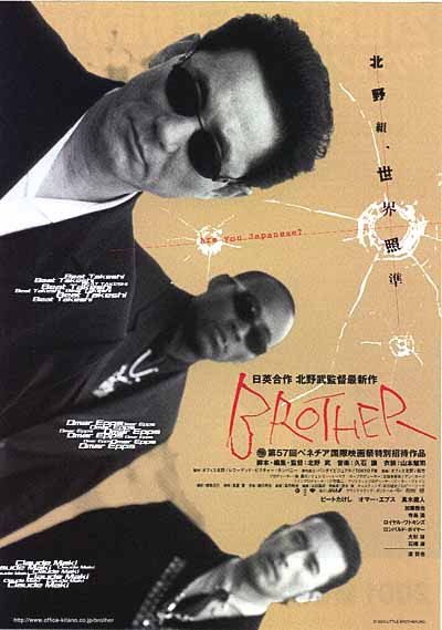 "poster for ""Brother"""