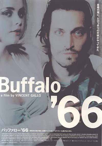 "poster for ""Buffalo '66&quot"