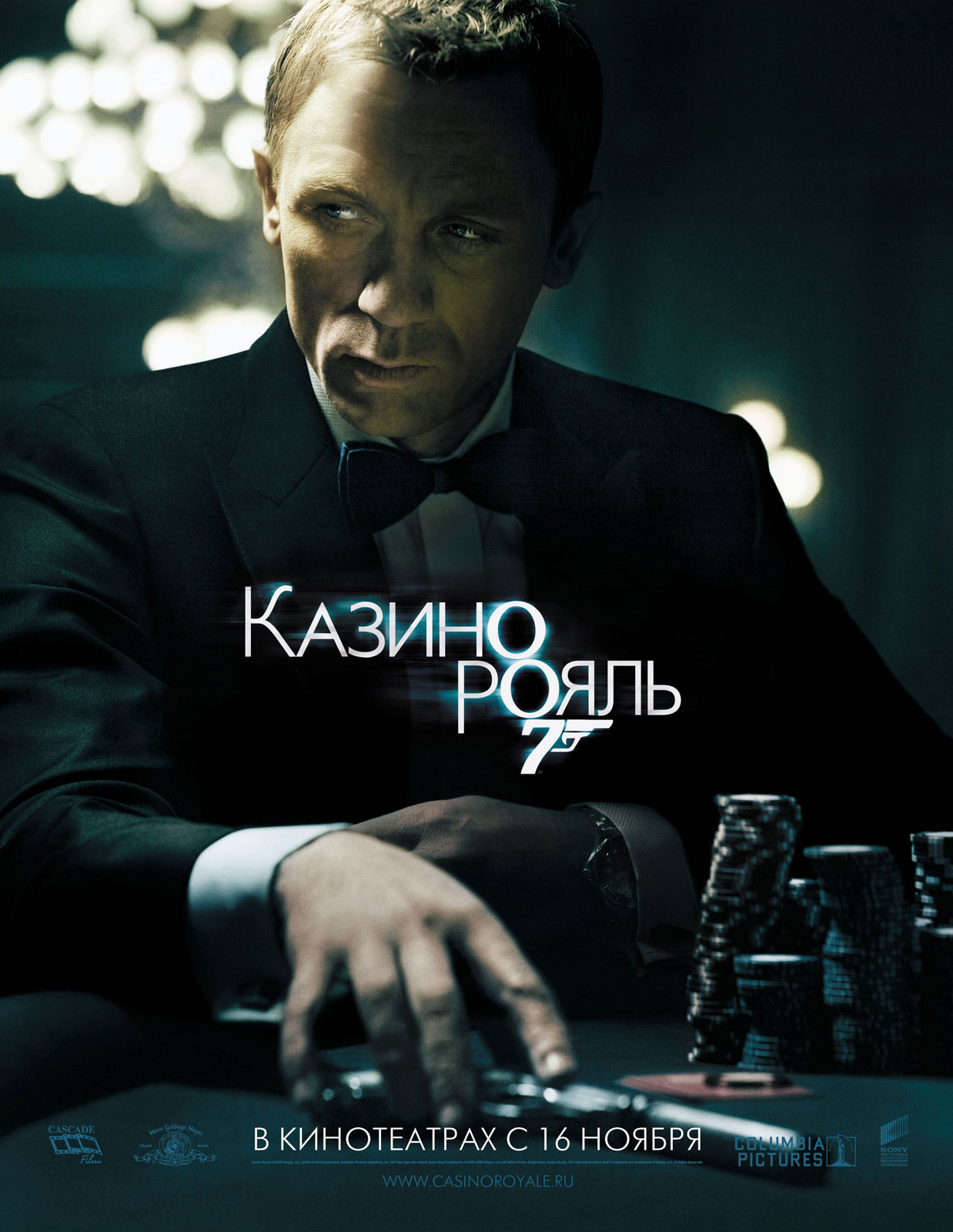 casino royale 2006 stream