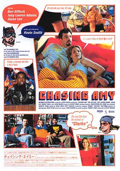 "poster for ""Chasing Amy&quot"