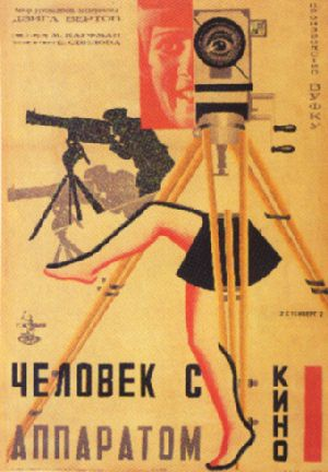 "poster for ""Chelovek s kinoapparatom"" by Dziga Vertov(1929)"
