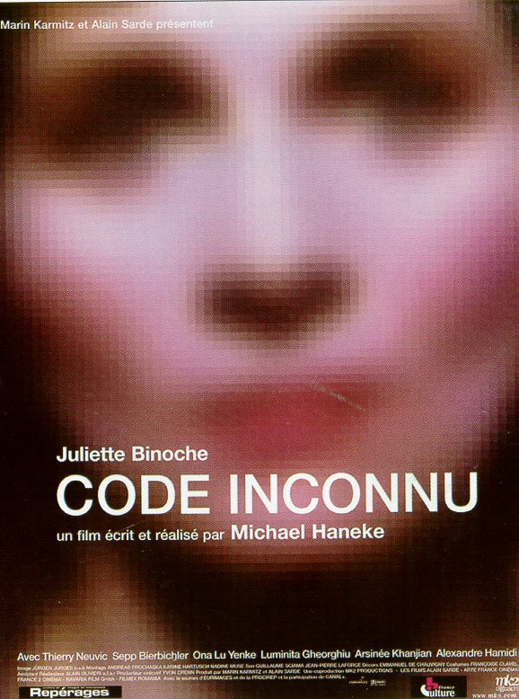 "poster for ""Code Inconnu: R�cit incomplet de divers voyages"" by Michael Haneke (2000)"