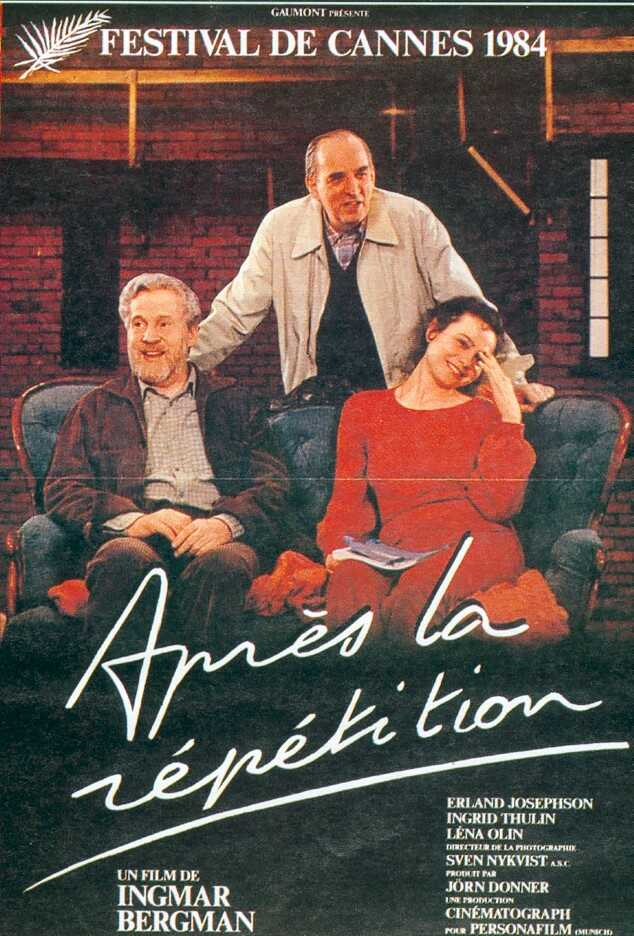 "poster for ""Efter Repetitionen (After the Rehersal)"" by Ingmar Bergman(1984)"