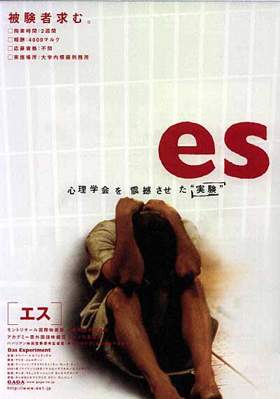 "poster for ""Experiment, Das"""