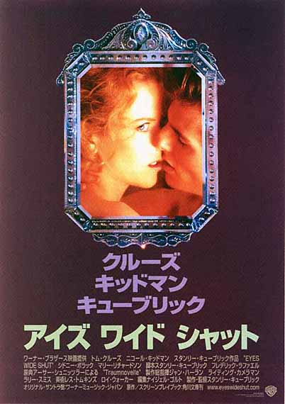 "poster for ""Eyes Wide Shut&quot"