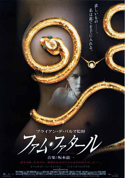 "poster for ""Femme Fatale&quot"