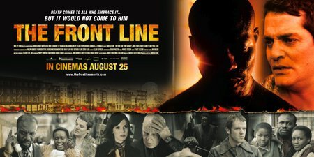 "poster for ""Front Line, The&quot"