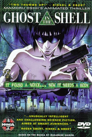 "poster for ""Kokaku kidotai (Ghost In The Shell)&quot"