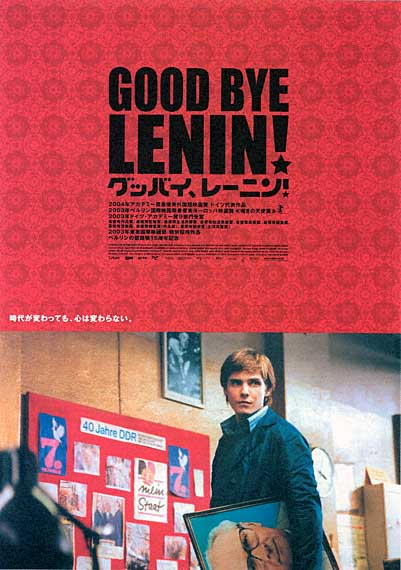 "poster for ""Good Bye Lenin&quot"