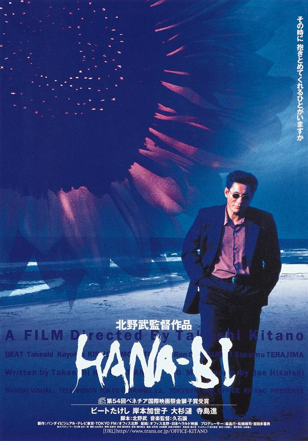 "poster for ""Hana-bi (Fireworks)"" by Takeshi Kitano(1997)"
