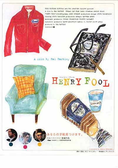 "poster for ""Henry Fool&quot"