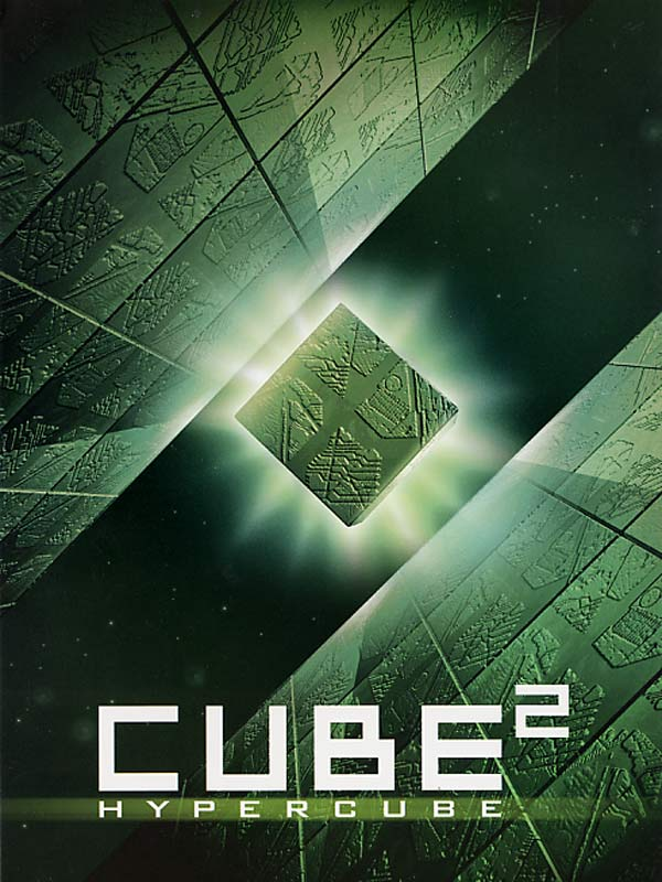 "poster for ""Hypercube: Cube 2"" by Andrzej Sekula(2002)"