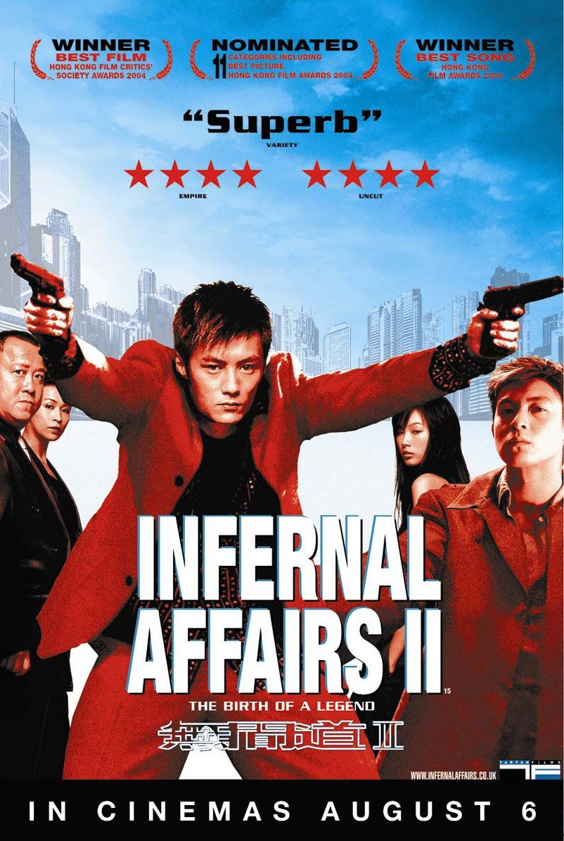 "poster for ""Wu Jian Dao 2 (Infernal Affairs 2)&quot"
