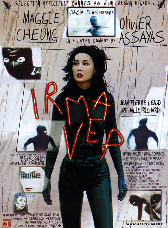 "poster for ""Irma Vep"" by Olivier Assayas(1996)"