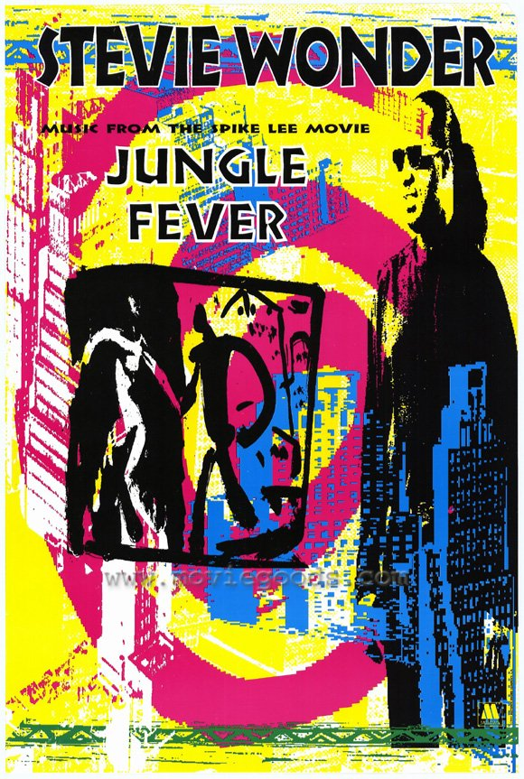 "poster for ""Jungle Fever"""