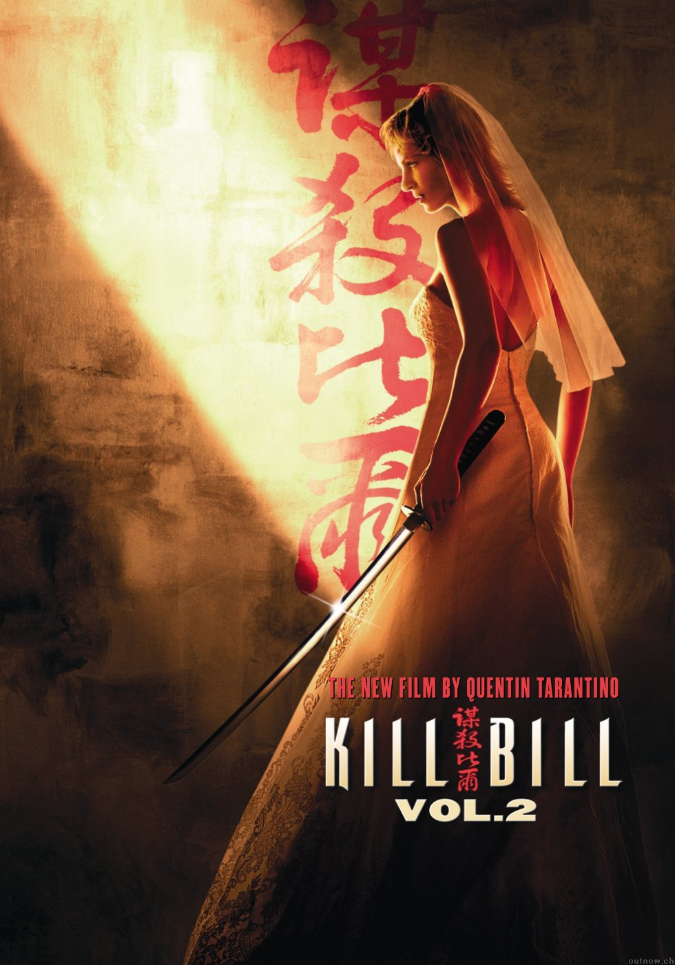 "poster for ""Kill Bill - Volume 2&quot"