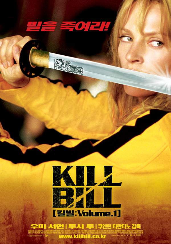"poster for ""Kill Bill - Volume 1"""