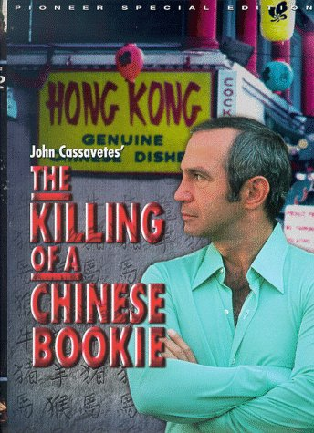 "poster for ""Killing of a Chinese Bookie, The"""