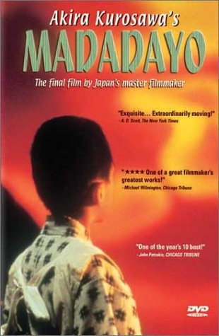 "poster for ""Madadayo&quot"