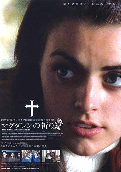 "poster for ""Magdalene Sisters, The&quot"