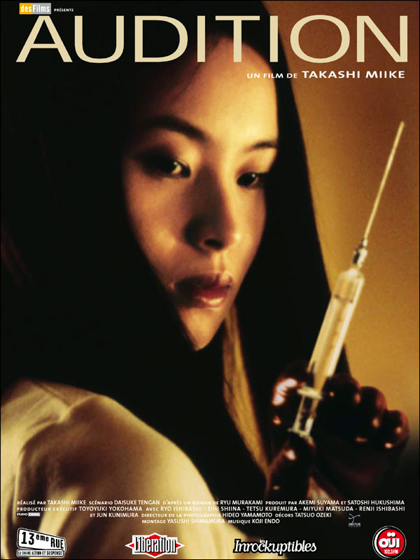 "poster for ""Odishon (Audition)"" by Takashi Miike(1999)"