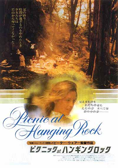 "poster for ""Picnic At Hanging Rock"" by Peter Weir(1975)"