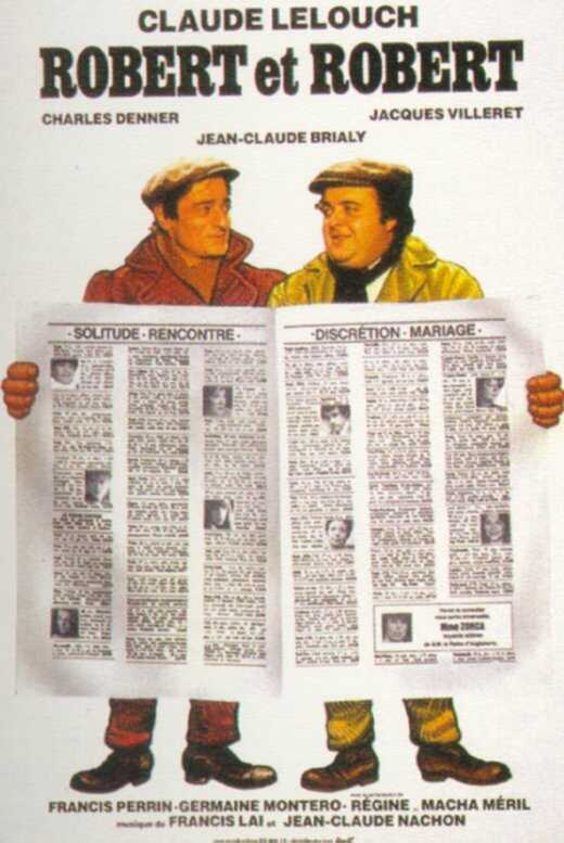 "poster for ""Robert et Robert"" by Claude Lelouch(1978)"