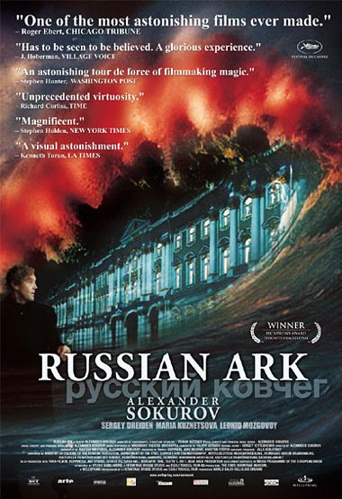 "poster for ""Russian Ark"" by Aleksandr Sokurov(2002)"