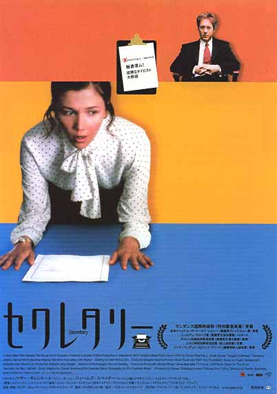 "poster for ""Secretary&quot"