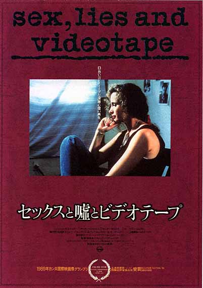 "poster for ""Sex Lies And Videotape&quot"