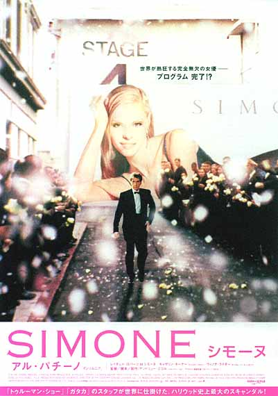 "poster for ""Simone&quot"