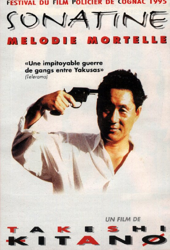 "poster for ""Sonatine&quot"