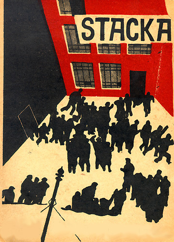 "poster for ""Stachka"" by Sergei M. Eisenstein(1925)"