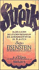 "poster for ""Stachka&quot"