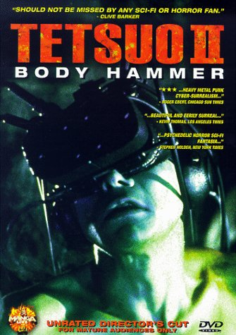 "poster for ""Tetsuo II (Body Hammer)"""