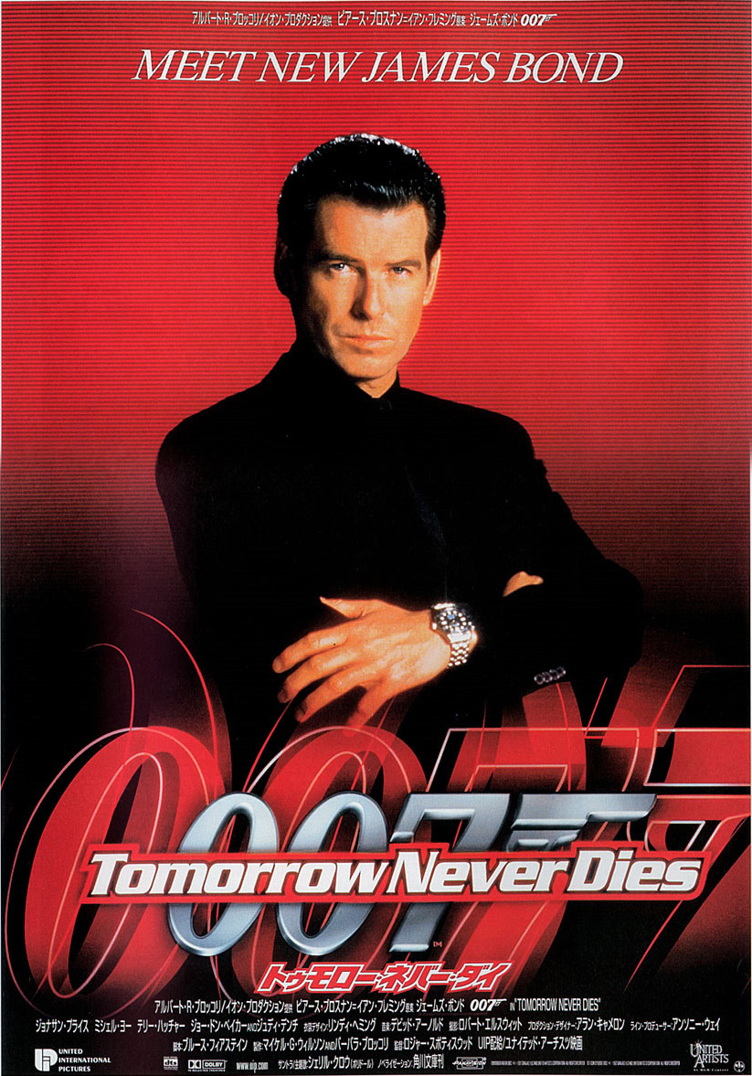 "poster for ""Tomorrow Never Dies&quot"