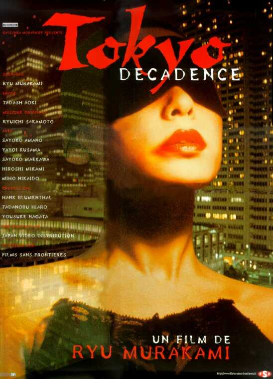 "poster for ""Top�zu (Tokyo Decadence)"" by Ryu Murakami(1992)"