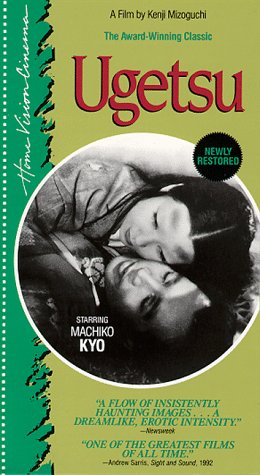 "poster for ""Ugetsu Monogatari (Tales of a Pale Moon After the Rain)"" by Kenji Mizoguchi (1953)"