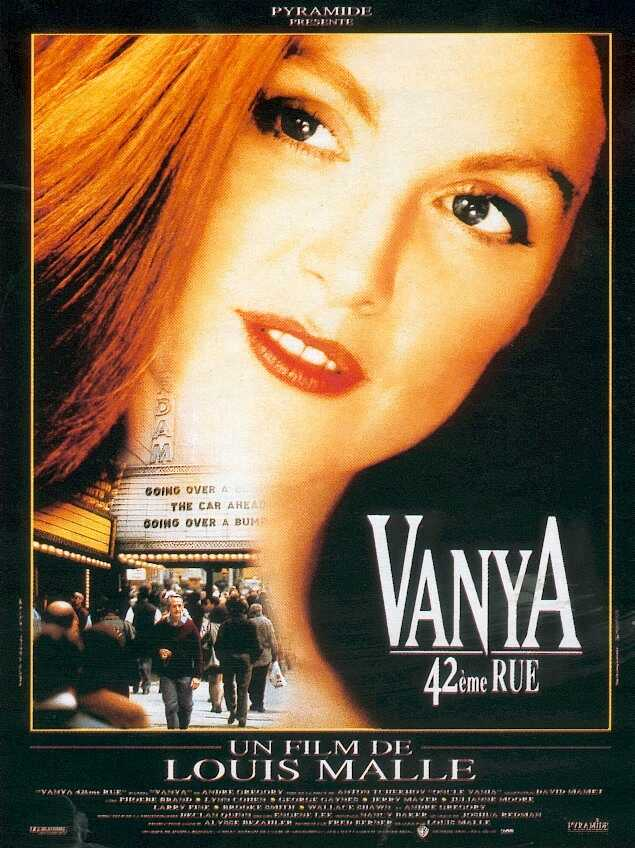 "poster for ""Vanya, 42nd Street"" by Louis Malle(1994)"
