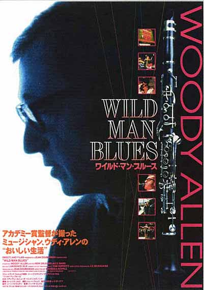 "poster for ""Wild Man Blues&quot"