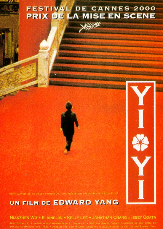 "poster for ""Yi Yi (A One and A Two)"" by Edward Yang (2000)"