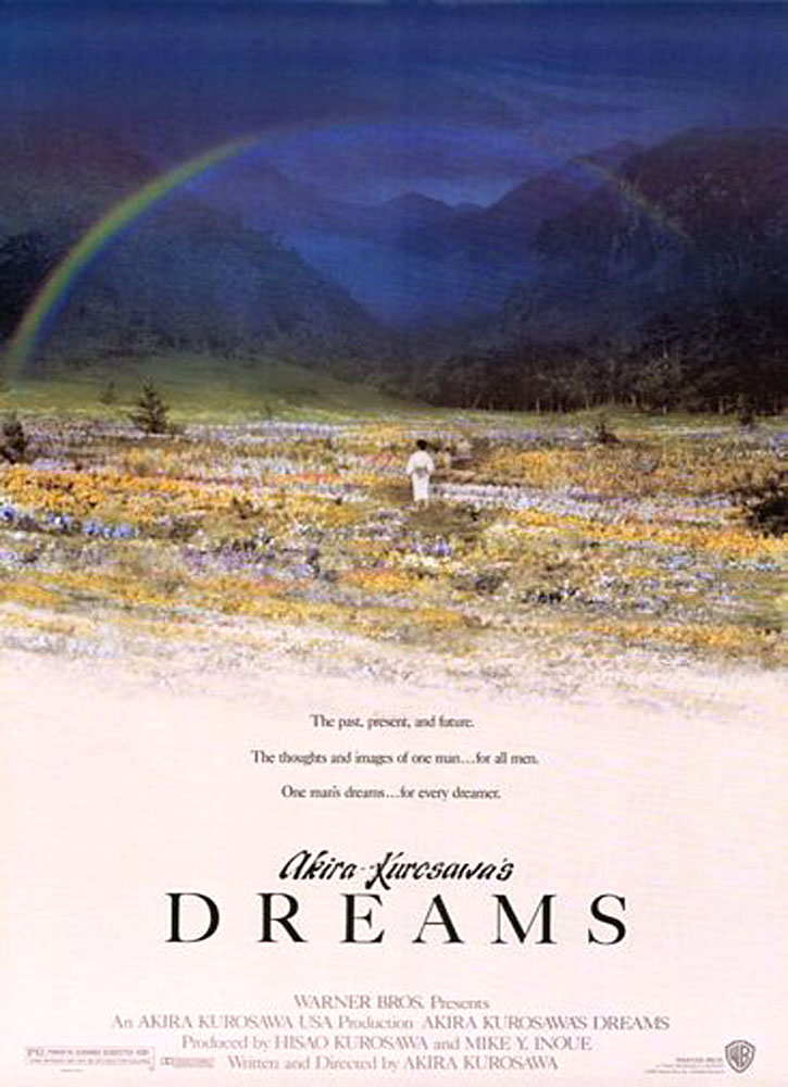 "poster for ""Yume (Dreams)&quot"